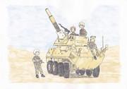 120mmAMS