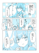 加賀さんとケッコンカッコカリ