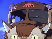猫バス 行き先集