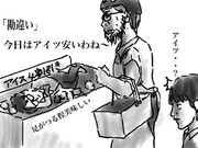 ニコニコ映画実況 となりのトトロ 1枚目