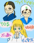 TSO48hぶっ通し!!