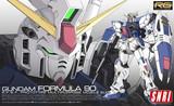 RGパケ風F90完成版