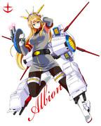【艦これ風】アルビオン