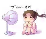 綾波は暑いのです