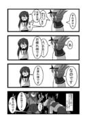 しれーかん電 6