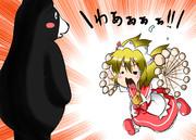 【お題:熊と闘っているサニー】