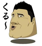 ザキヤマ(ビック)ヘッド