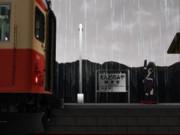 雨降りし、終着駅