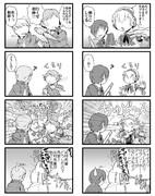 【PQ】相棒たちの讃歌