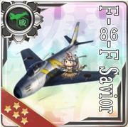 ジェット戦闘機 F-86