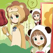 パンダとセイバーライオン