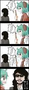 【四コマ】幽谷響子 vs SMRGCH