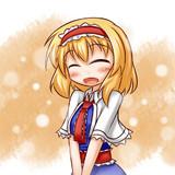 アリスー!