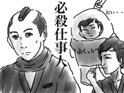 バンプレラボ〜俺たちバンプレ宣伝隊〜#16 へ投稿!