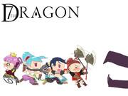 ドラゴンから逃げろー
