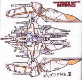 ビッグコアMk.IIIパッチ(メンコ)