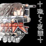 【艦これ】+激しく+【ネタ】