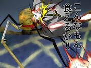 ゲテモノ料理人十六夜咲夜ファイナル4