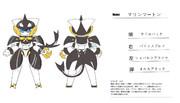 ORC型 ♀シャチ