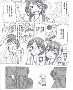 【艦これ】金剛姉妹の晩御飯