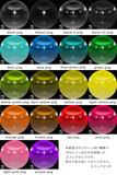 水彩ラバー塗りスフィアマップ