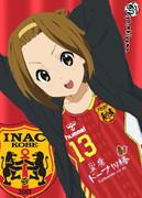 INAC神戸レオネッサ(14H) x 田井中律(けいおん!)