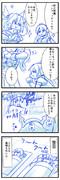 武蔵さんと長門さん