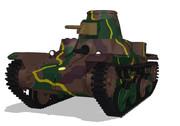 九五式軽戦車 ハ号 配布します!