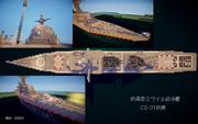【minecraft軍事部】CG-01妙高