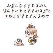ちびギャラ奮闘記R