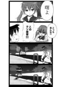 ひどい艦これ漫画7