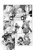 天龍と新車 パート1