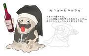 【グロ注意】セニョーレマルツゥ