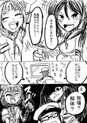 実録かんこれ(ビック7ほしいな~)