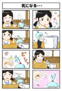 ミルさん漫画③