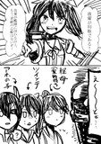 実録かんこれ(12)