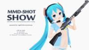 MMD-SHOT SHOW2014 静画