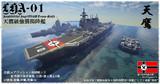 【minecraft】LHA-01天鷹級強襲揚陸艦