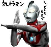ウルトラマン(Bタイプ) 【ゆっくり妖夢がみんなから学ぶ ウルトラ怪獣絵巻】用イラスト