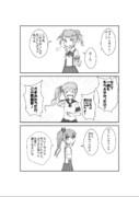 満潮・曙・霞 「2.14」