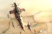 南パ自治国旗艦 戦闘空母シュトラサ