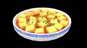 麻婆豆腐マーポードーフMMDアクセサリ配布あり
