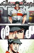 承太郎 in マック