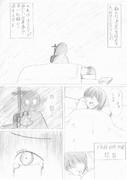 【艦これ】(題名はまだ秘密)(1)【二次創作マンガ】