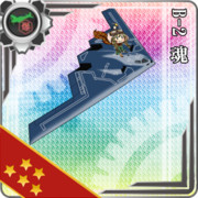 ステルス戦略爆撃機