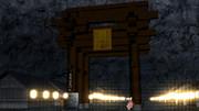 旧都 裏鬼門跡