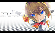 【P3】AegisOrgiaMode【アイギス】