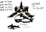 シャチ型メダロット
