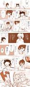【艦これ漫画】加賀さんは遊園地とか興味無い。