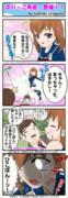 「ぶりっこ勇者、登場!!」 THE アニメ